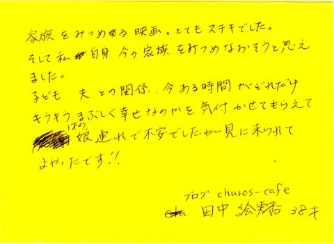 mamacomment2-2.jpg