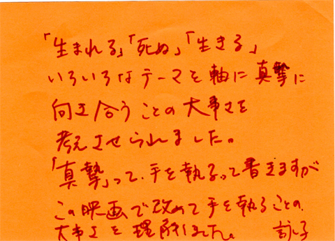 mamacomment3-2.jpg