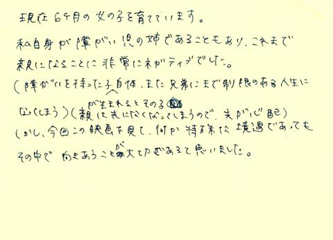 mamacomment4.jpg