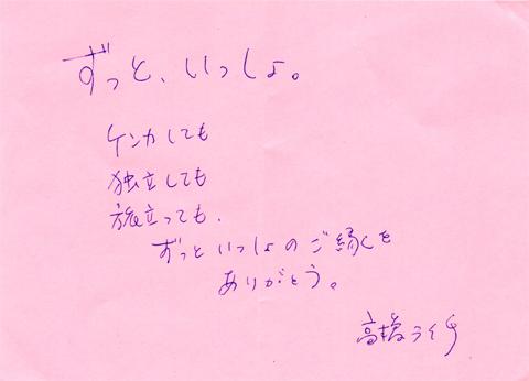 mamacomment5-2.jpg
