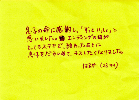 mamacomment6-2.jpg