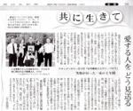 nishinihon-np_s.jpg