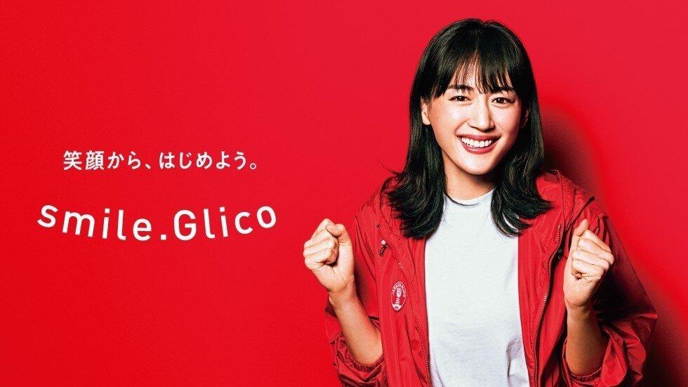 0308_Glico_HP_1680_945-01__1.jpeg