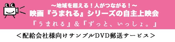 haikyu-dvd.png