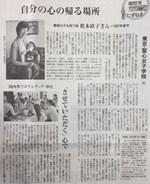 naoko_s.jpg