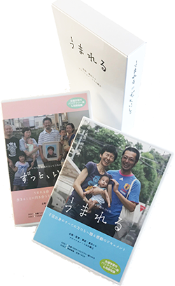 DVD (1).png