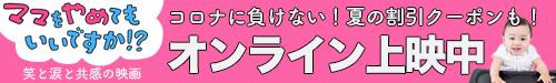 online_banner-top (1).png