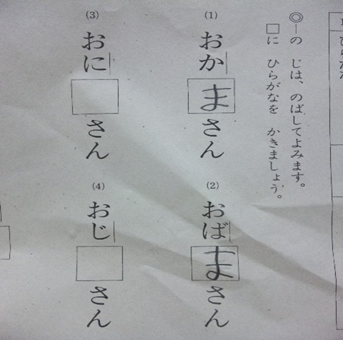 20111213_thumb.jpg
