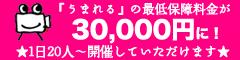 30000-banner.jpg