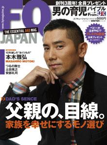 FQ_13_cover5.jpg