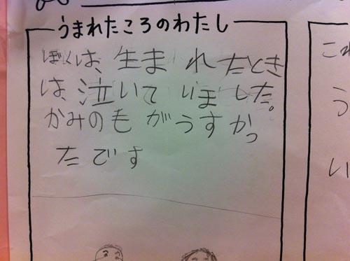 IMG_2549_2.jpg