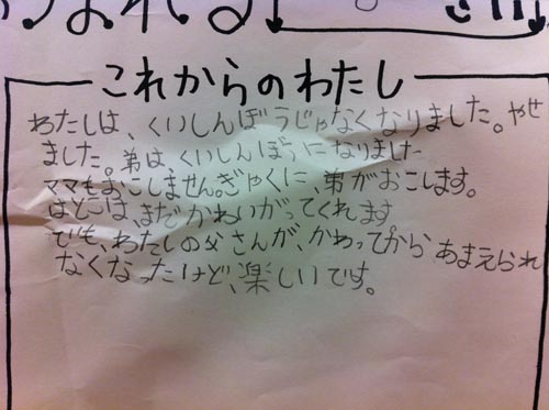 IMG_2550_2.jpg