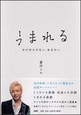 book130907.jpg