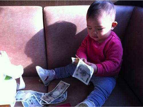 shig_money.jpg