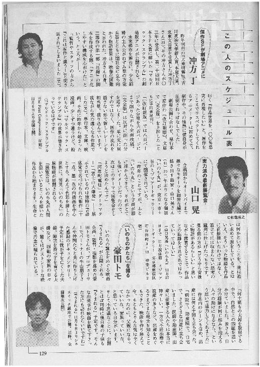 bunshuu1104-1.jpg