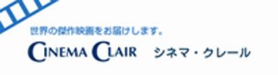 cinema_clair_logo.jpg