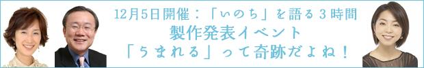 event1205-banner.jpg
