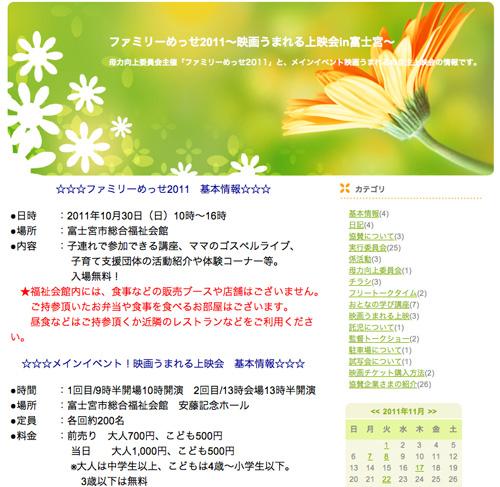 fuzinomiya.jpg