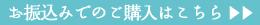 schoolDVD-yoyaku-bank.jpg