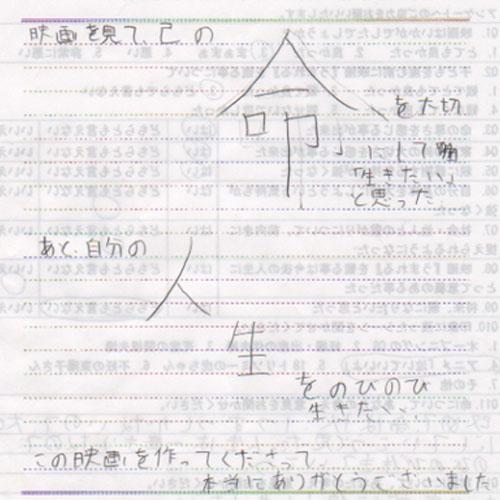 kansou_1.jpg