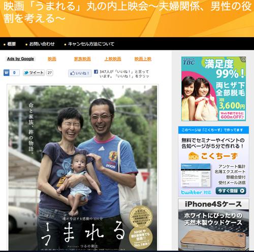 kokucheese.com.jpg