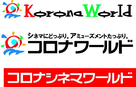 korona_logp.jpg
