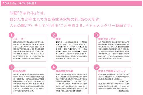 kyou_1.jpg