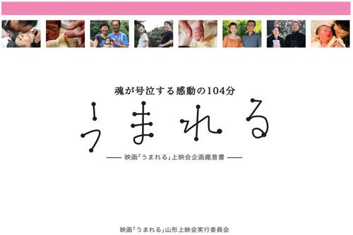 kyou_2.jpg