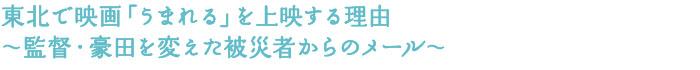 muryou_1.jpg