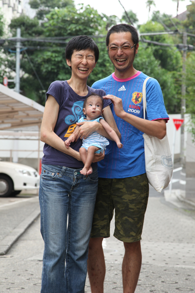tora-family.jpg