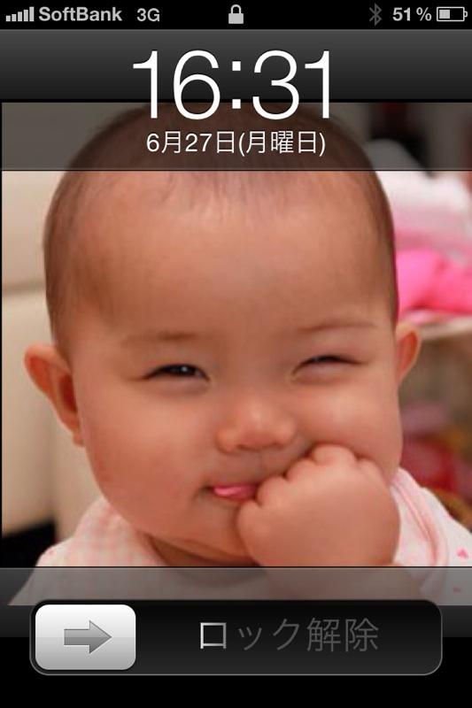 tsuruno_machiuke.jpg