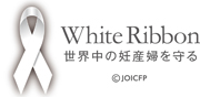 whiteribbon.jpg